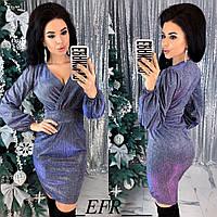 Женское праздничное красивое мини платье хамелеон ( люрекс с напылением) 3 цвета