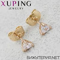Серьги Xuping медицинское золото 18K Gold - 1032933145