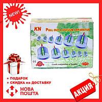 Вакуумные массажные антицеллюлитные банки с насосом для домашней терапии Pull Out a Vacuum Apparatus 12 шт