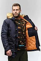 Мужская зимняя куртка Danstar KZ-108c (50) темно-синяя