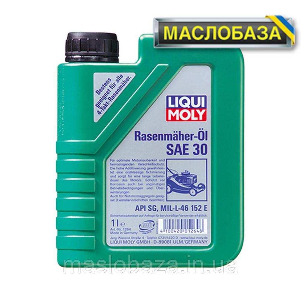Масло для газонокосарок - Rasenmuher-Oil SAE HD 30 1 л.