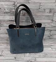 Стильная Женская сумка ZARA из натуральной замши .Серая