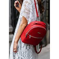 Кожаный женский мини-рюкзак Kylie красный