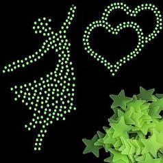 """Наклейки на стены, потолок, в детсад """"звезды 51 штука набор"""" светятся в темноте пластиковые"""