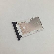Сим-лоток для Xiaomi Mi Max 2 Black