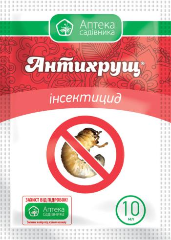 Очень мощный инсектицид контактно-кишечного действия Антихрущ 10 мл Ukravit, Средства для борьбы с вредителями