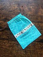 Праздничные мешочки для подарков, новогодняя упаковка, хлопковый мешочек подарочный 20х30см
