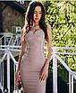Бандажное сексуальное платье футляр миди с декольте бежевое пудровое нюд красное черное, фото 2