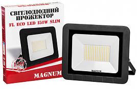 Прожектор ЛІД 150Вт MAGNUM (90014090)