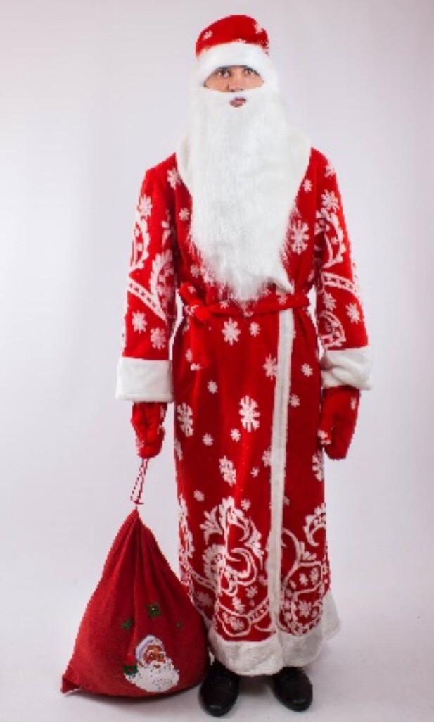 Костюм Деда Мороза мужской красный, синий