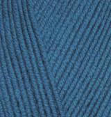 Alize Cotton Gold 17 Нитки Для Вязания Оптом