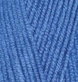 Alize Cotton Gold 141 Нитки Для Вязания Оптом