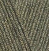 Alize Cotton Gold 270 Нитки Для Вязания Оптом