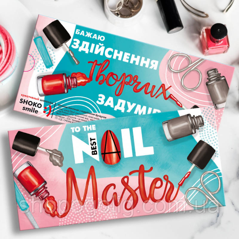 Шоколадная плитка Nail Master