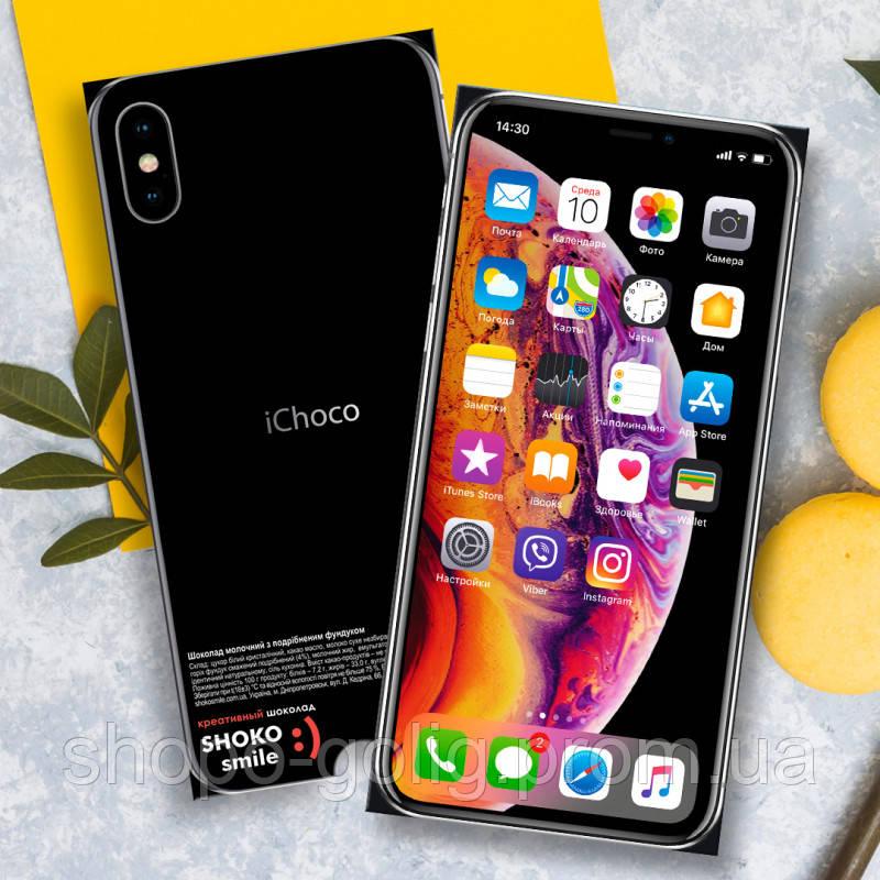 """Шоколадная плитка """"iPhone"""" XS Max черный"""