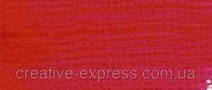 A'KRYL акрилова фарба 100мл, 11 кармін