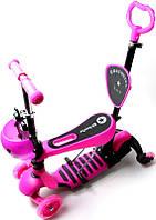 Детский самокат Scooter Божья коровка 5 в 1 Pink с родительской ручкой (4-х колесный)