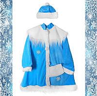 Маскарадный костюм Снегурочки (синий) на рост 100-130см