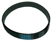 Приводний ремінь на газонокосарку Bosch Rotak 32 F016L63607
