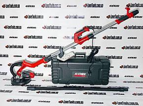 Машина шлифовальная для стен и потолков Stark DWS-750