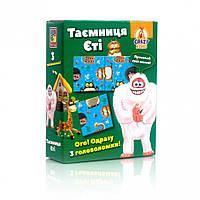 Crazy Koko Vladi Toys Головоломки.Тайна Йети VT8055-12 укр