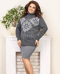 Теплий светр зі сніжинками «Казка» сірий+білий