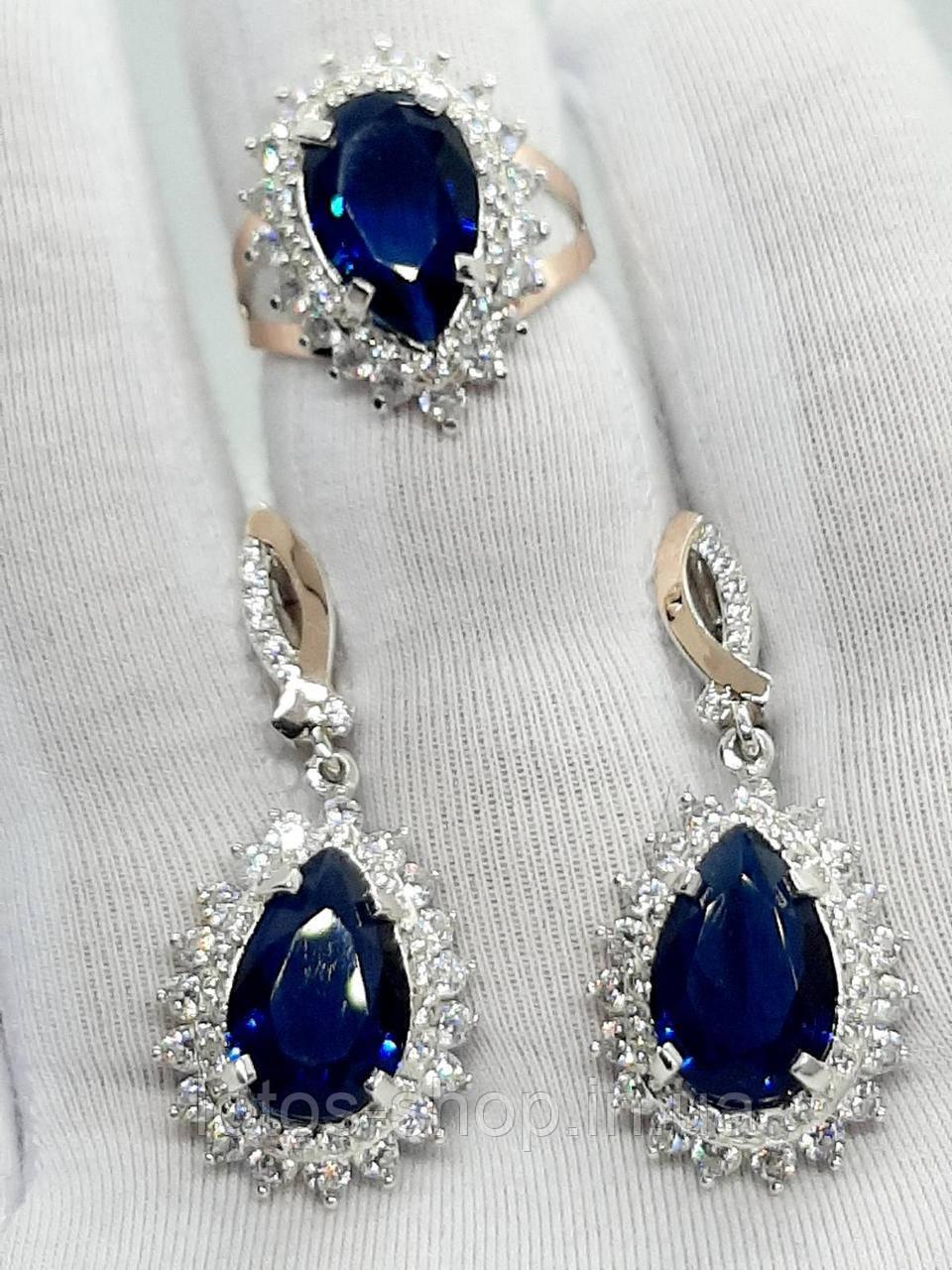 Роксолана сапфир кольцо серьги серебро с золотом