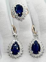 Роксолана сапфир кольцо серьги серебро с золотом, фото 1