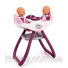 Стільчик для годування двох ляльок близнюків Baby Nurse Smoby 220344