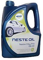 Моторное масло синтетика Neste (Несте) City Pro 5w40 4л.