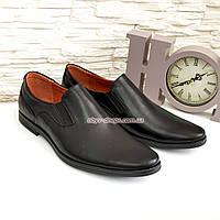 """Мужские кожаные туфли черного цвета от производителя ТМ """"Maestro"""". 43 размер"""