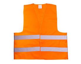 Світловідбиваючий Жилет зі стрічкою Китай (колір оранж)