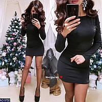 Красивое нарядное платье из люрекса