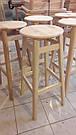 Барный стул с круглою крышкой (бук)  (80*30*30см), фото 2