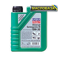 Liqui Moly Масло для 4-тактной садовой техники - Universal 4-T Oil 10W-30 1 л.