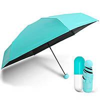 Зонтик - капсула. Компактный зонт. Мини зонтик в футляре Голубой