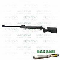 Пневматическая винтовка Artemis SR1250S NP NEW 380 м/с