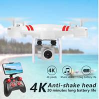 Квадрокоптер Drone KY101D 4k камера Wifi. Дрон с воздушным давлением.