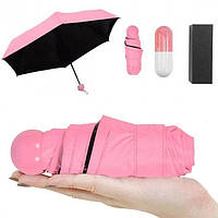 Зонтик - капсула. Компактный зонт. Мини зонтик в футляре Розовый