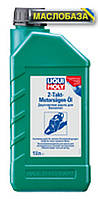 Масло для бензопил - 2-Takt-Motorsugen-Oil 1 л., фото 1