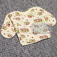 Тёплая распашонка р 62 1-3 месяц для малышей в роддом внешние швы с царапками начёсом ФУТЕР 3323 Желтый