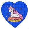 Магнитный пазл в форме сердца - Единорог звездные мечты 190х190 мм