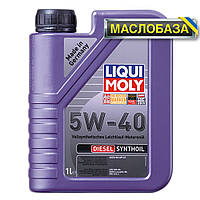 Синтетическое моторное масло - Diesel Synthoil SAE 5W-40   1 л.