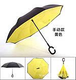 Зонт обратного сложения, фото 3