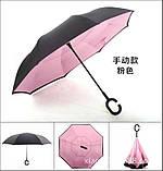 Зонт обратного сложения, фото 4