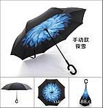 Зонт обратного сложения, фото 7