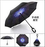 Зонт обратного сложения, фото 8