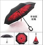 Зонт обратного сложения, фото 9