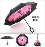 Зонт обратного сложения, фото 10