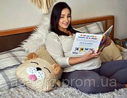 Подушка-комфортер для беременных и кормящих Мишка